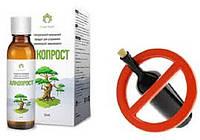 АлкоПрост - Капли от алкогольной зависимости, 30 мл
