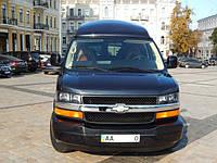 Аренда Chevrolet Express