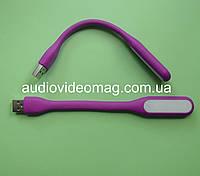 Гибкая USB лампа, 6 светодиодов, подсветка для ноутбука