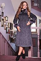 Пальто шерстяное женское зимнее больших размеров 613 Пальто женские зимние батал