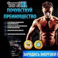 КСБ-55 - протеин