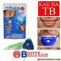 Отбеливатель для зубов White Light