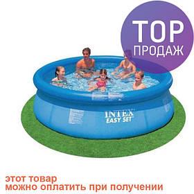 Надувной бассейн Easy Set Pool Intex 28120 305х76 / надувной басейн