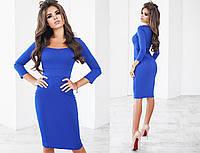 Платье женское электрик приталенное  ТК/-3013