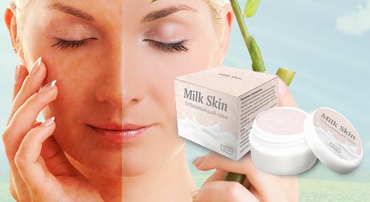 MilkSkin - отбеливающий крем для лица и тела (Милк Скин) - Эконом-маркет в Черновцах