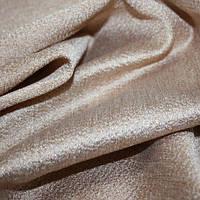 Ткань для портьер gafu светло-бежевый