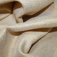 Ткань для портьер gafu светло-золотой