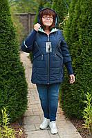 Куртка женская осенняя синяя стильная