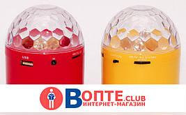 Портативная колонка со светомузыкой | USB | MicroSD | FM