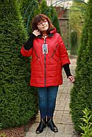 Куртка женская осенняя красная