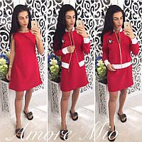 Костюм женский короткое платье и ветровка разные цвета SML1666