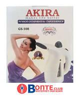 """Ручной отпариватель """"Парогенератор"""" Akira GS-108"""