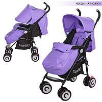 Детская прогулочная коляска M 3458 violet
