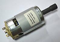 Мотор (двигатель) для блендера Model : 7812 450W