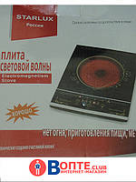 Плита индукционная стеклокерамическая световолновая STARLUX