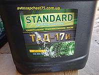 Масло трансмиссионное ТАД-17И, 85W-90,  10 литров (производитель Дорожная карта, Харьков)