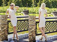 Платье с изюминкой, фото 1