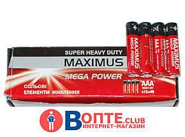 Батарейка Maximus R03 микро пальчиковая,солевая AAA 1.5 ( Максимус)