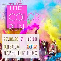 Готуйся, Odessa Color Run та яскраві фарби Холі чекають на тебе!