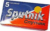 Лезвия для бритвы Спутник 5 шт. в уп.