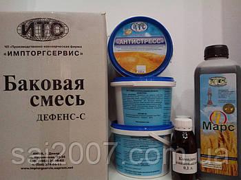 Протравитель семян Дефенс-С