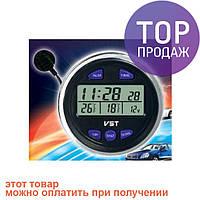 Автомобильные часы вольтметр 7042V в классику / авточасы