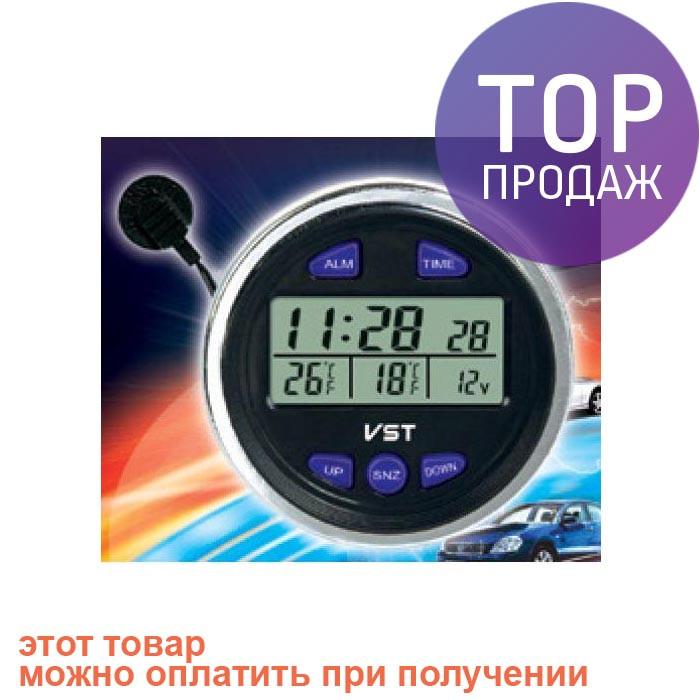 Автомобильные часы вольтметр 7042V в классику / авточасы - БРУКЛИН интернет-гипермаркет в Киеве