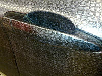 Авто пленка Hexis имитирующей кожу аллигатора (коричневая)