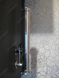Генератор холодного дыма cosmogen csg-850