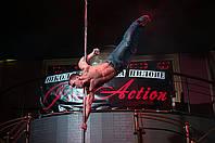 Обучение Pole Dance мужские группы