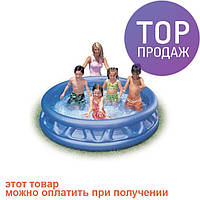 Детский надувной бассейн Intex 58431 конус / надувной басейн