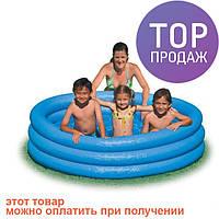 Детский надувной бассейн Intex 58446 круг 168х41см / надувной басейн
