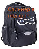 Рюкзак подростковый, T-31 Mask