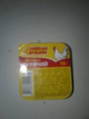 Бульон куриный 10 гр