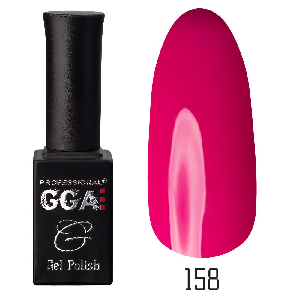 Гель-лак GGA №158 Rich pink and magenta10 мл.