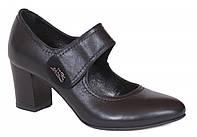 Туфли женские кожаные Лидер 2901.11