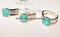 Комплект с голубыми опалами Синтия