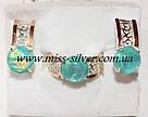 Комплект с голубыми опалами Синтия, фото 3