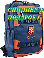 Рюкзак подростковый Cambridge (Кембридж) синий CA 076