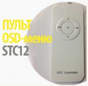 Пульт управления OSD-меню для настройки видеокамер