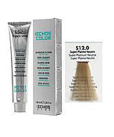 Краска для волос Echos Color 12/0 супер платиновый нейтральный