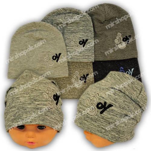 Детские шапки из трикотажа для мальчика, 779