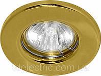 Светильник точечный DL 10 MR-16 неповоротный Золото