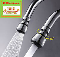 Аэратор - насадка на кран для экономии расхода воды, экономия воды, водосберегающая  насадка, диффузор
