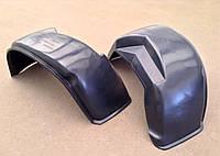 Подкрылки Газель (передние)