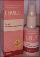 Laviel - Спрей+сыворотка+шампунь для ламинирования и кератирования волос (Лавиэль), 30 мл