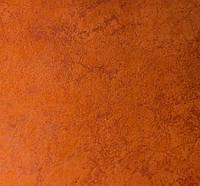 Торос, фото 1