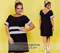 Платье в больших размерах (0064-РВ025 )