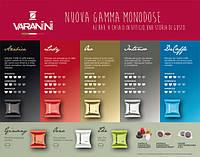 Кофе в капсулах Varanini