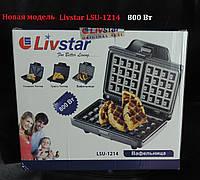 """Вафельница электрическая для бельгийских вафель """"Livstar"""". Антипригарные формы."""